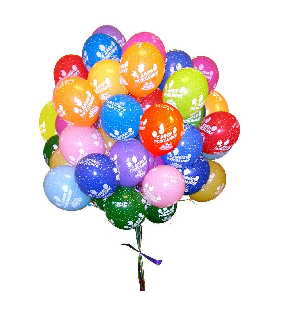 факты, поздравления в стихах с шарами или цветами одно свойство появление