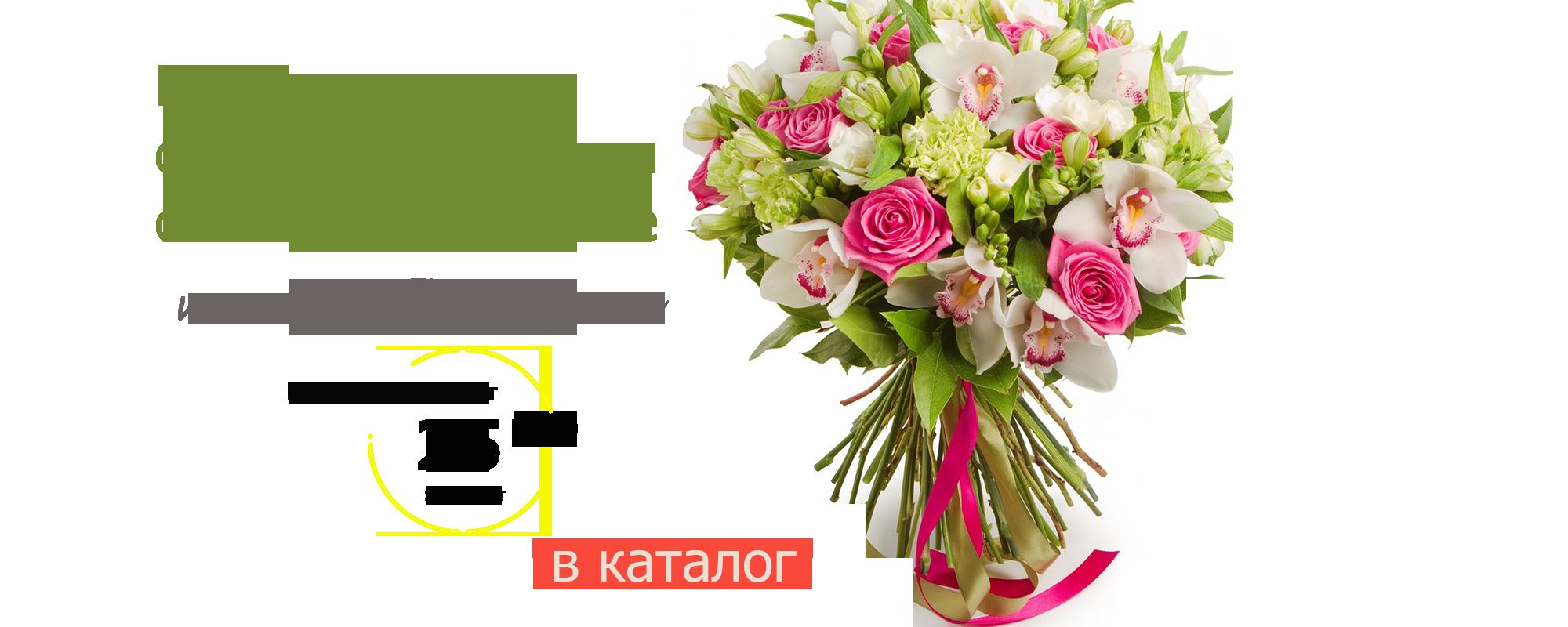 Доставка цветов, шаров в белоруссию подарок к дню святого валентина мужчине украина